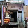 house and fabric shop, Bundi